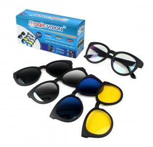 Ochelari de soare 5 in 1 cu lentile interschimbabile