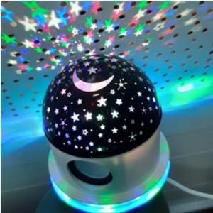 Lampa muzicala cu proiectie de stele si luna pe tavan si pereti